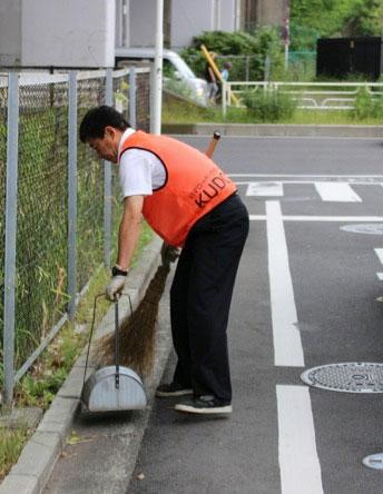 地域の清掃活動から始まったボランティア活動