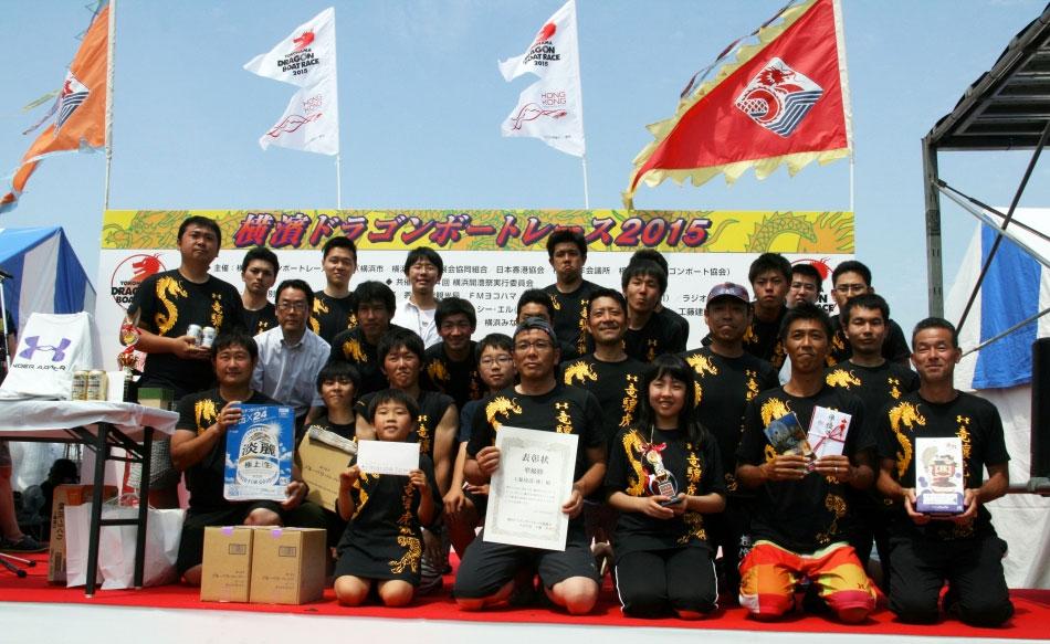 「横濱ドラゴンボートレース」準優勝 社員の笑顔・地域への感謝
