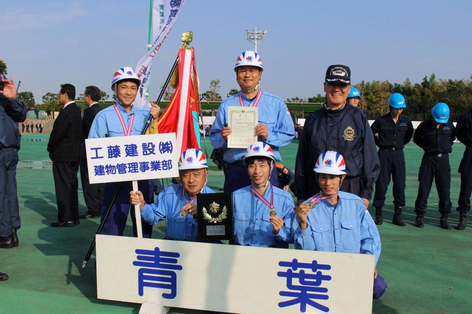続報!「横浜市消防操法技術訓練大会」で優勝しました!!