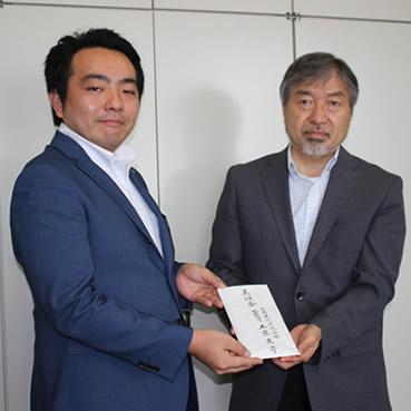 西日本豪雨災害にともなう義援金について