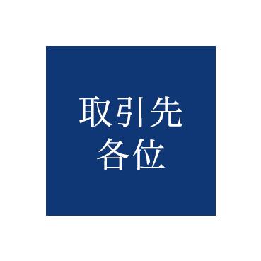 工藤建設|平成29年6月期 四半期報告書【第2四半期】